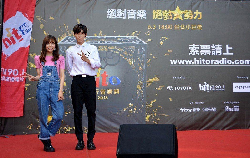 畢書盡和吳汶芳5日為hito流行音樂獎頒獎典禮出席高雄造勢活動。圖/Hit Fm