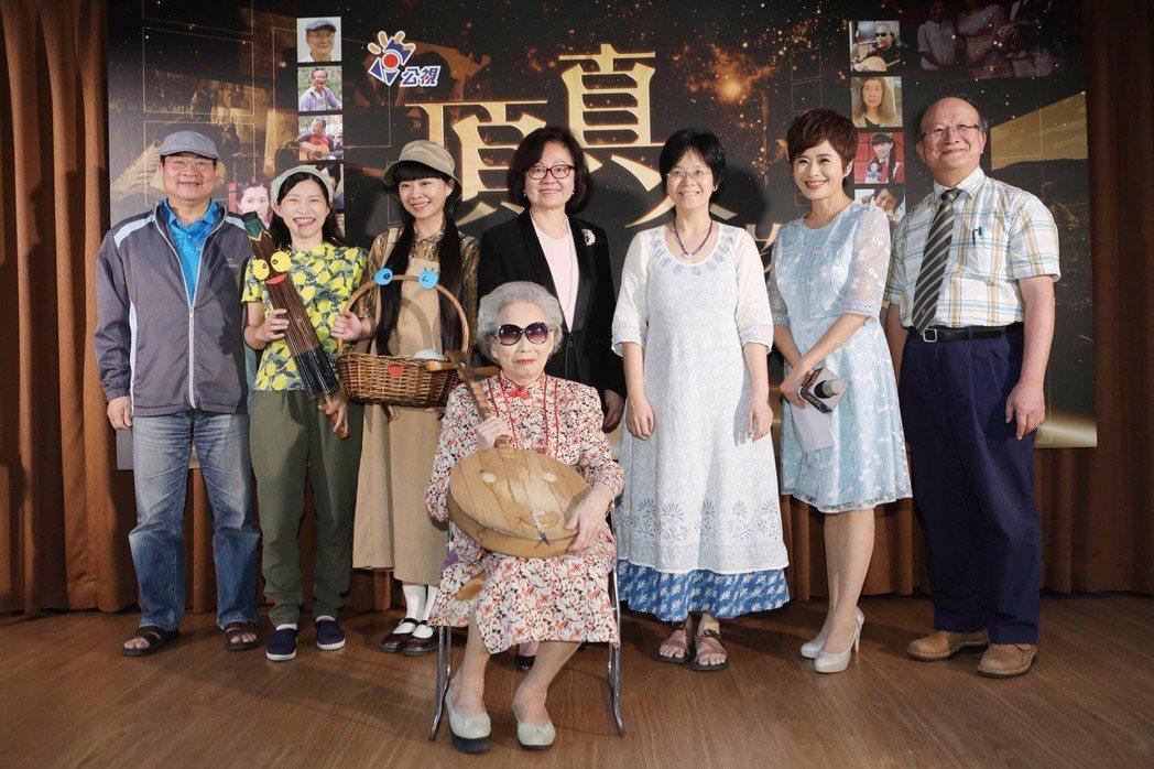 公視新製台語節目「頂真人物」宣告記者會8日舉行,國寶級唸歌藝師楊秀卿(前)、作家