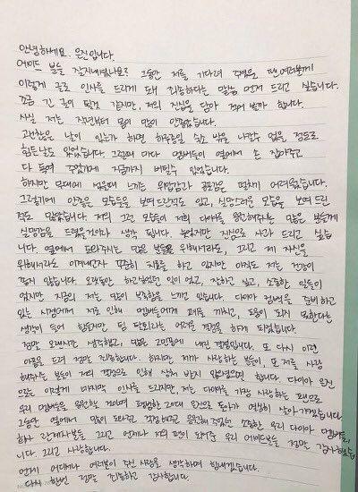 圖/擷自粉絲官網