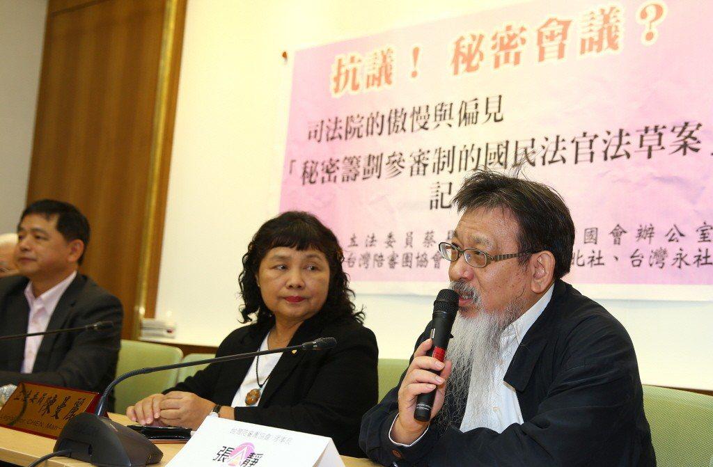 圖為2017年台灣陪審團協會舉辦推動陪審法草案記者會。 圖/聯合報系資料照