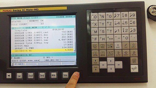 圖1 : FANUC的Series oi MODEL F具備滿足自動化需求的工件...