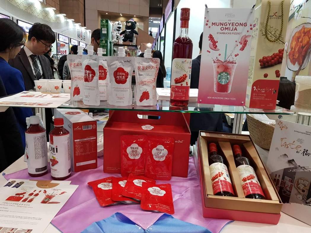 今年東京食品展中,含國大推保健植物五味子,做成各式飲品,甚至南韓的星巴克隨時可買...