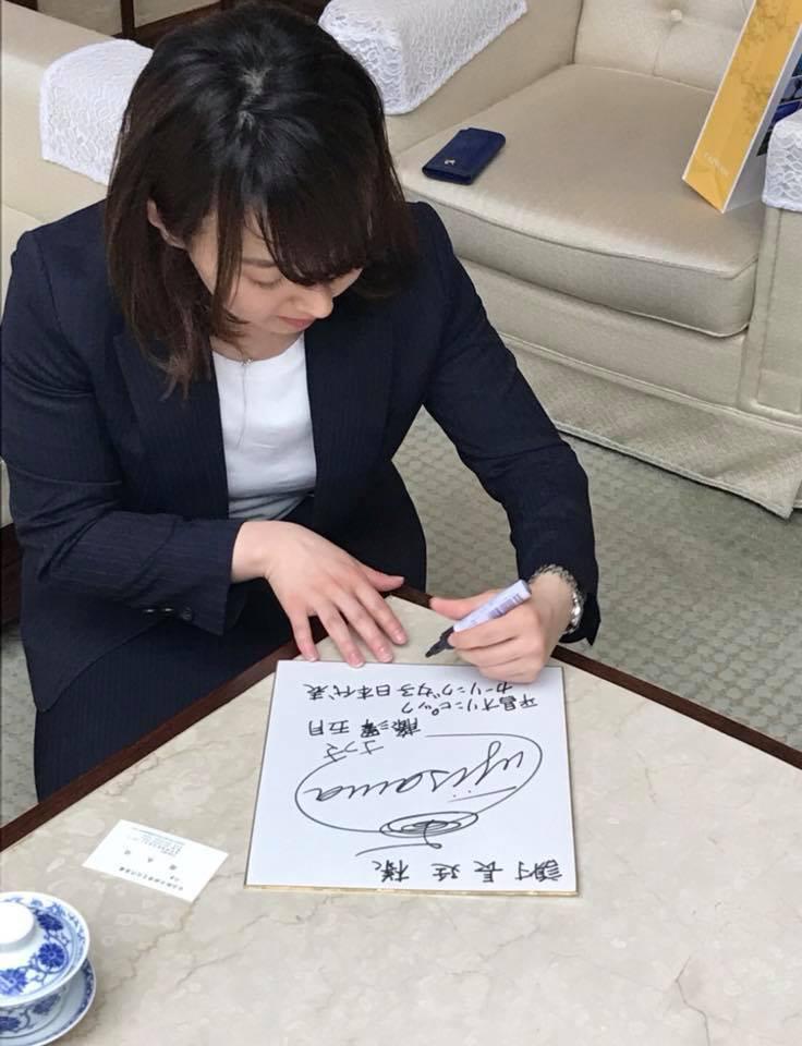 日本冰壺代表隊在平昌冬季奧運奪下銅牌,選手藤澤五月今拜會代表處,留下了簽名。圖/...