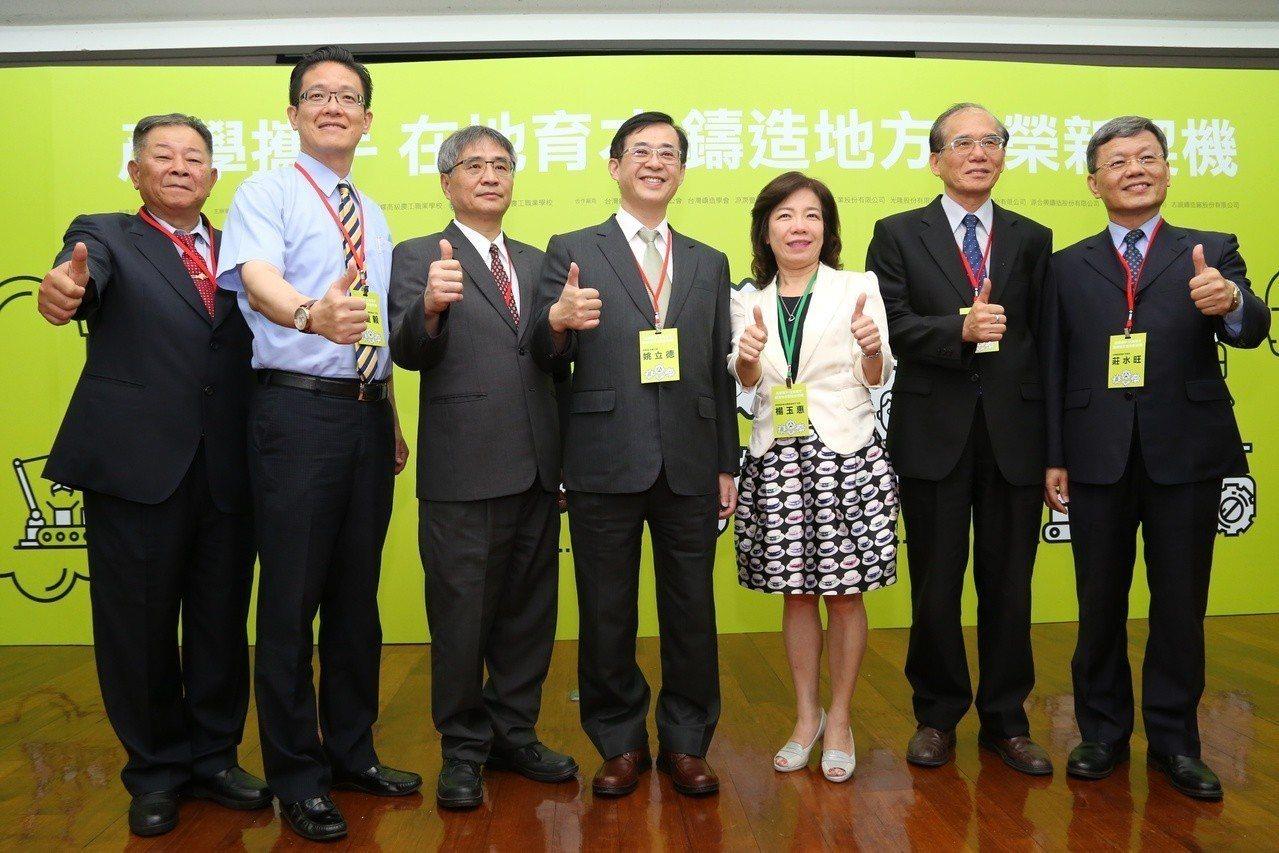 國立雲林科技大學、西螺農工、虎尾農工和台灣鑄造品工業同業公會,與7家鑄造業廠商合...
