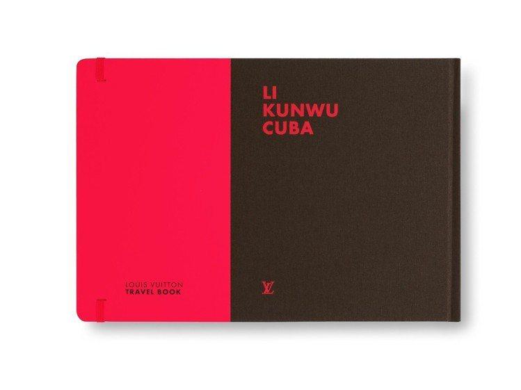 古巴遊記系列平裝版(圖為書封),售價1,750元。圖/LV提供