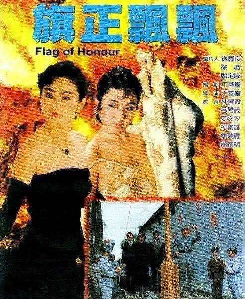 林青霞與呂秀齡二度攜手合演「旗正飄飄」,不和傳聞鬧得更兇。圖/摘自HKMDB