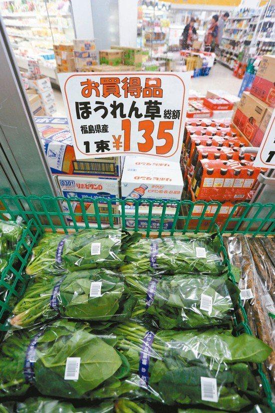 香港擬解除對日本四縣的食品限制,但仍禁進福島產品。圖為日本超市的福島農產品。 圖...