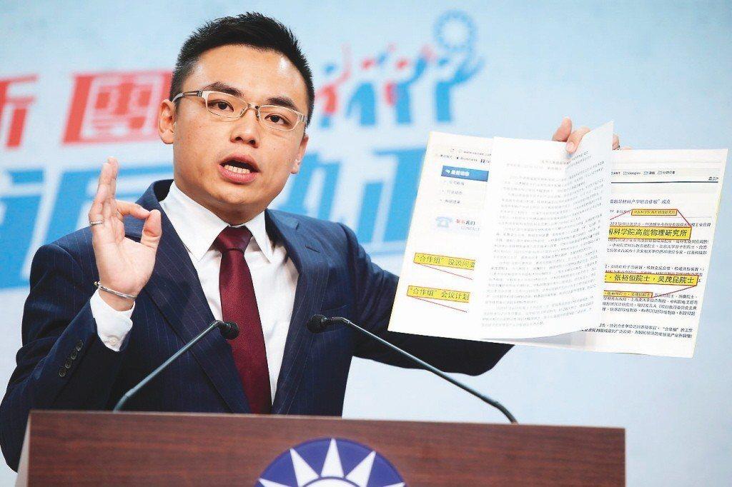國民黨發言人洪孟楷。 聯合報系資料照片/記者楊萬雲攝影