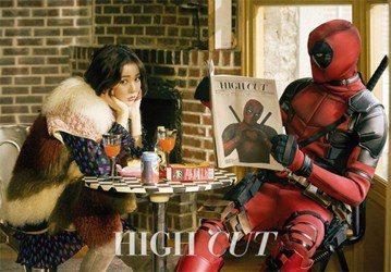 「死侍」萊恩雷諾斯(Ryan Reynolds)為宣傳新電影「死侍2」到南韓宣傳,談起2年前時尚雜誌「High Cut」,讓死侍與有「性感小野馬」之稱的泫雅合作,以「我們結婚了」為主題,拍攝一系列新...