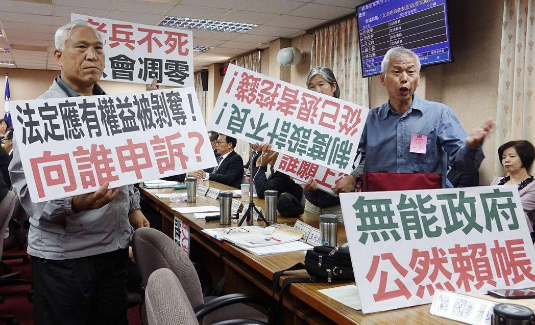 八百壯士代表日前出席立院公聽會,舉牌表達心聲。 圖/聯合報系資料照片