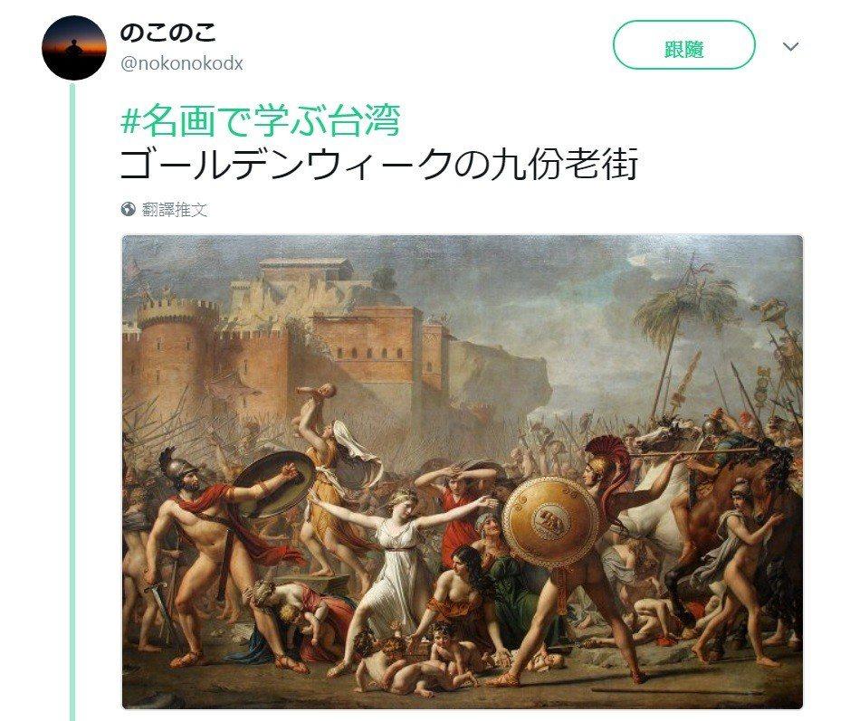 「黃金週的九份老街」。圖擷自Twitter