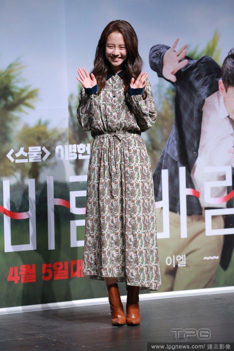 韓國女星宋智孝出席《風流大丈夫》宣傳。圖/達志影像