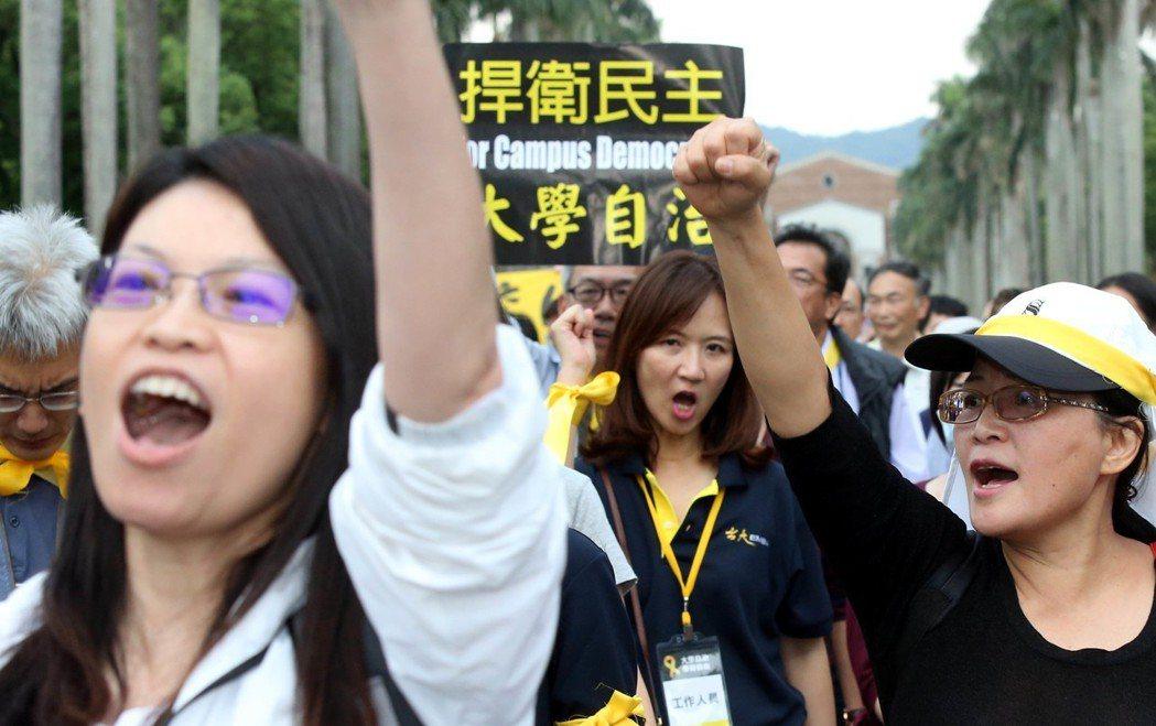 管中閔現象爆發出的各界各派動力,可以視為一種台灣大破的契機,但也可視為一種從此台灣更加下沈的漩渦。圖為台大師生在校內舉行「新五四運動」,抗議教育部駁回管案,從傅鐘沿著椰林大道遊行至校門口。 圖/聯合報系資料照