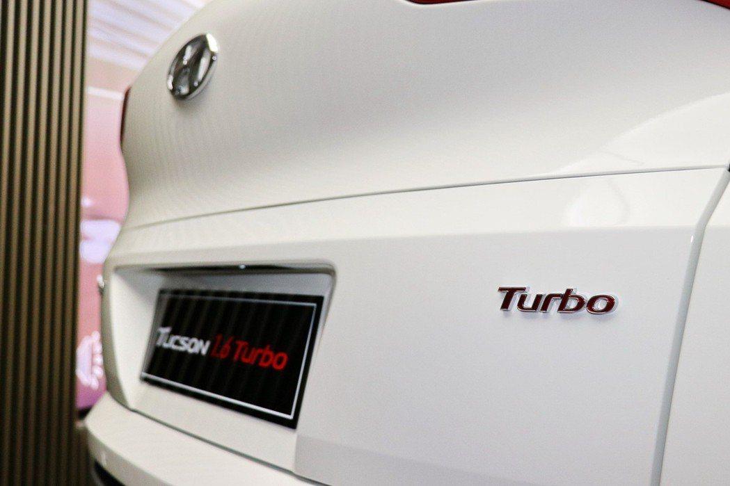 全新TUCSON賽道限量版搭載1.6 Turbo引擎。 記者陳威任/攝影