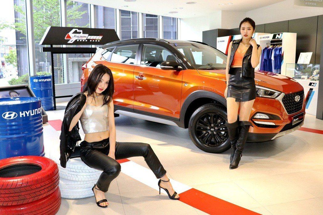 限量200台全新TUCSON賽道限量版狂野登場,賽道時尚版正式售價91.9萬,賽...