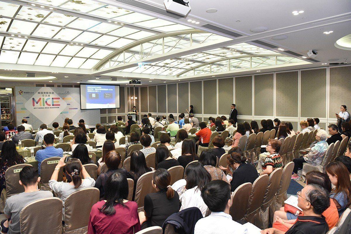 2017年韓國獎勵旅遊交流展對企業貴賓的演講現場。 圖片提供/韓國觀光公社