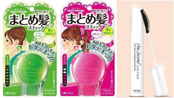 (左)UTENA新造型固定髮膏 粗硬髮質/加強版 13g NT.209;(中)U...