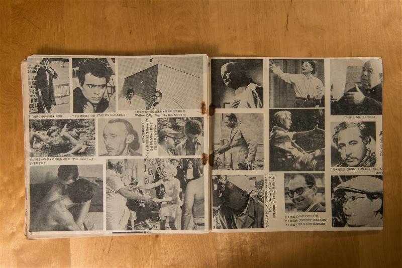 《劇場》雜誌是以當代前衛電影與戲劇為主的 刊物,譯介了當時西方主要的戲劇和電影潮...