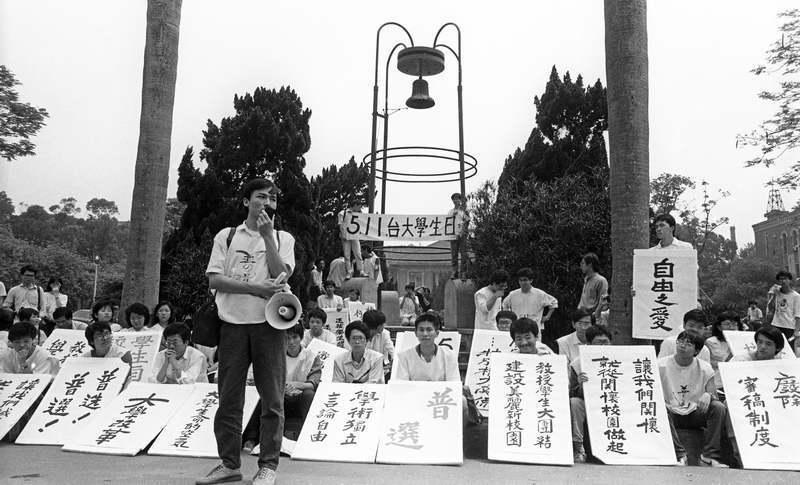 自由之愛訴求的校園自主,是解除種種來自黨國的控制。 攝影/蔡明德