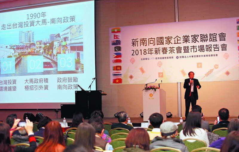 外貿協會長期擔任台灣重要的經貿推手,現在的努力方向是「新南向」。 攝影/郭晉瑋