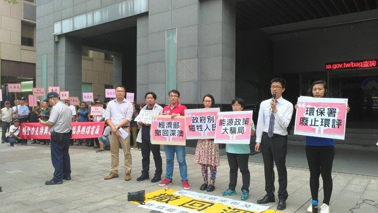 反對深澳電廠的民間團體與居民表示意見。聯合報系記者董俞佳/攝影