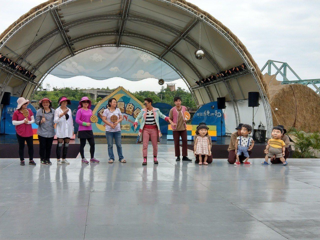 宜蘭綠博剩下最後幾天,園區每天都安排表演。記者戴永華/攝影