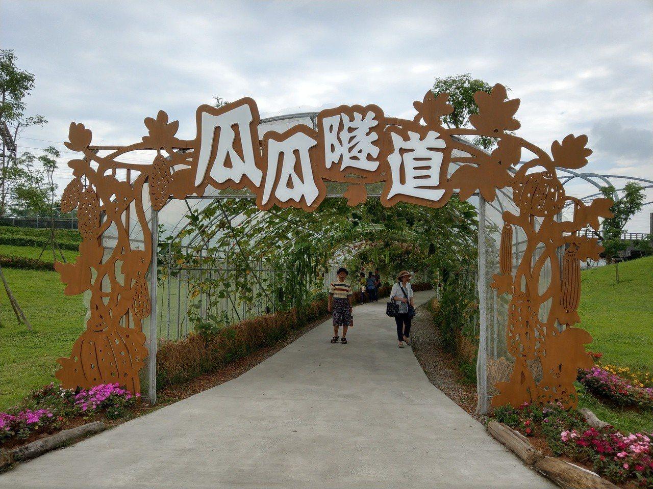宜蘭綠博剩下最後幾天即將結束,園區的瓜瓜隧道長滿各式瓜果迎賓。記者戴永華/攝影