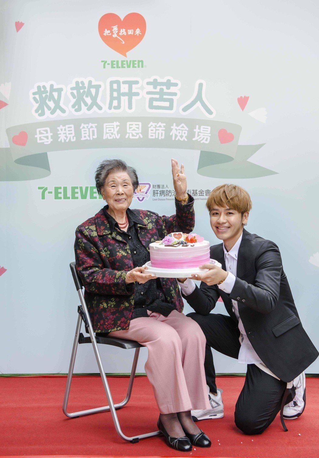 鼓鼓9日出席公益活動,為92歲的郭阿嬤裝飾母親節蛋糕。圖/相信音樂提供