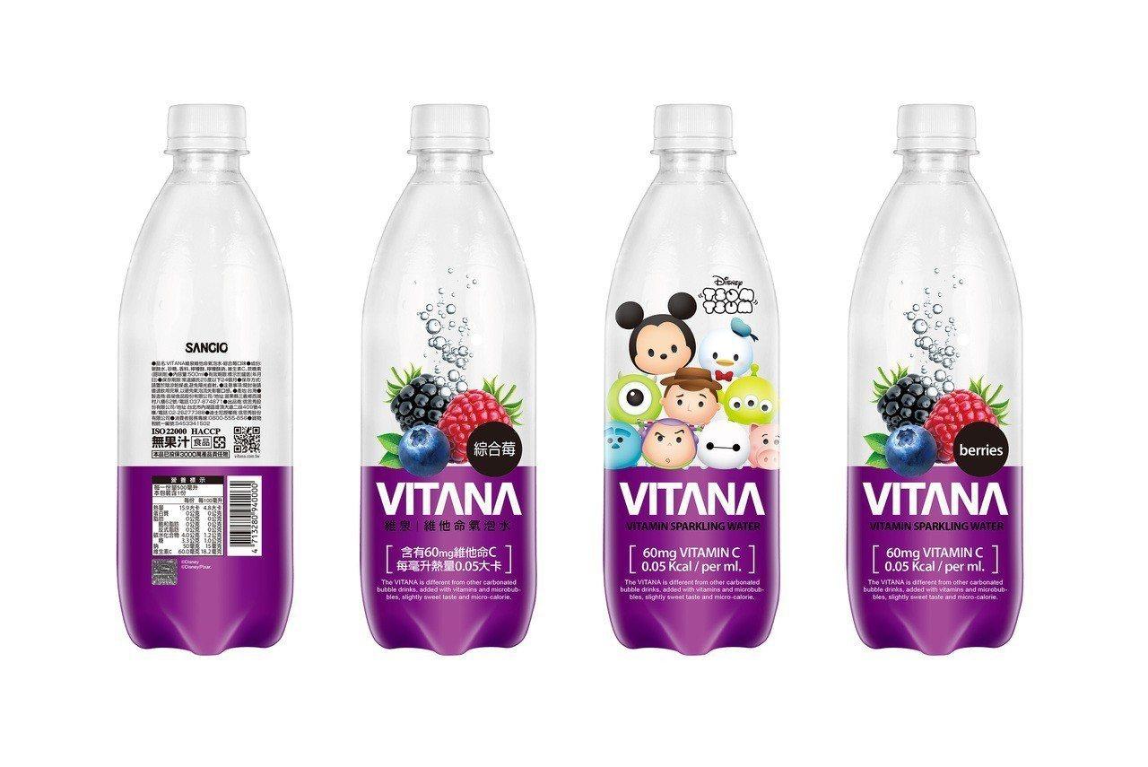 VITANA維泉維他命氣泡水全系列都有超可愛的迪士尼Tsum Tsum角色包裝。...