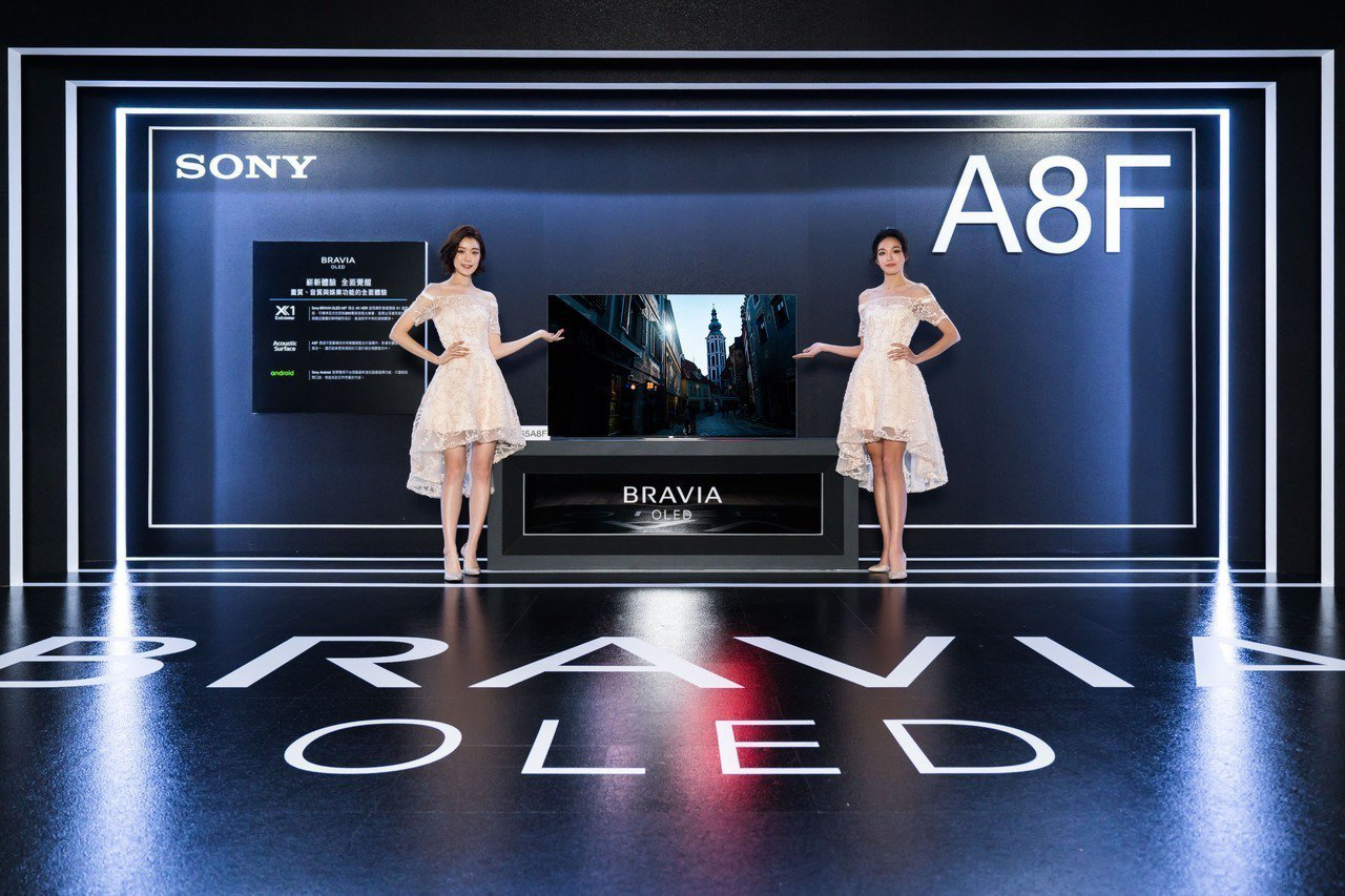 Sony最新OLED電視A8F系列搭載4K HDR超極真影像處理器X1進階版,可...