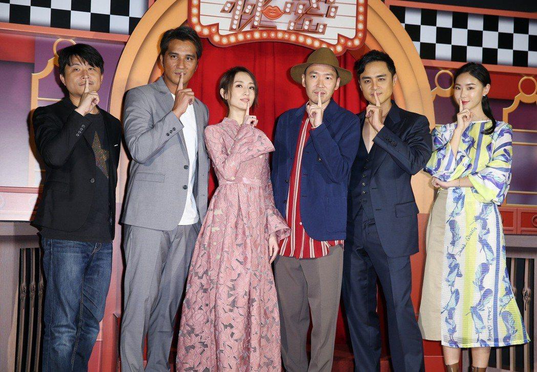《市長夫人的秘密》電影首映會,導演連奕琦、演員張少懷、柯佳嬿、馬志翔、明道、鍾瑶