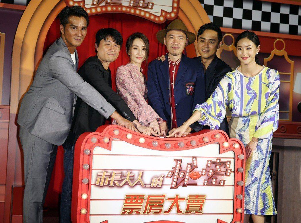 《市長夫人的秘密》電影首映會,導演連奕琦、演員張少懷、柯佳嬿、馬志翔、明道、鍾瑶...