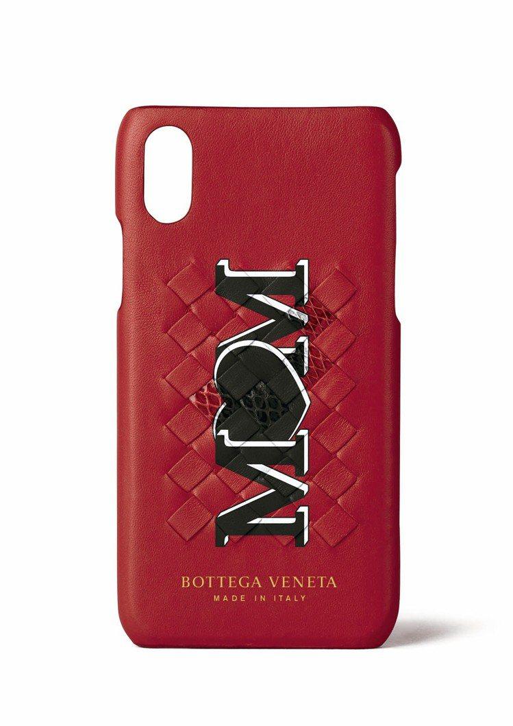 小羊皮混水蛇皮iPhoneX手機殼,14,100元。圖/Bottega Vene...