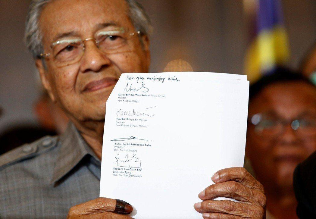 馬哈迪出示聯盟成員政黨主席提名他出任總理的署名文件。路透