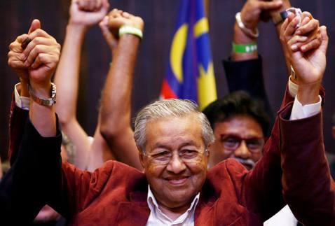 前首相大逆襲:馬來西亞首次變天,馬哈迪終結60年一黨執政