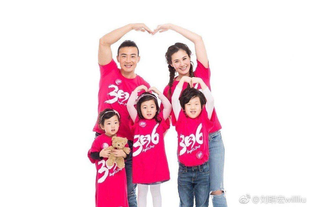 有網友還提到,劉畊宏的三個小孩其實都長得很像。 圖/擷自微博。