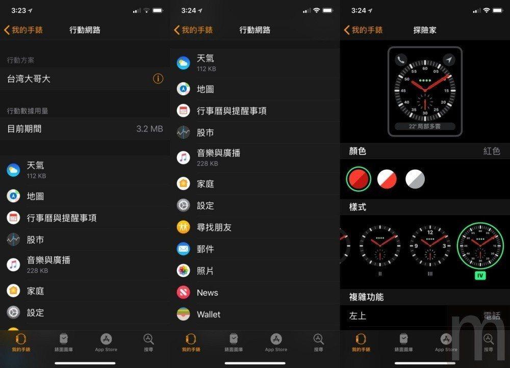 在iPhone內透過Watch App設定eSIM連網功能,可以看見幾乎所有蘋果...