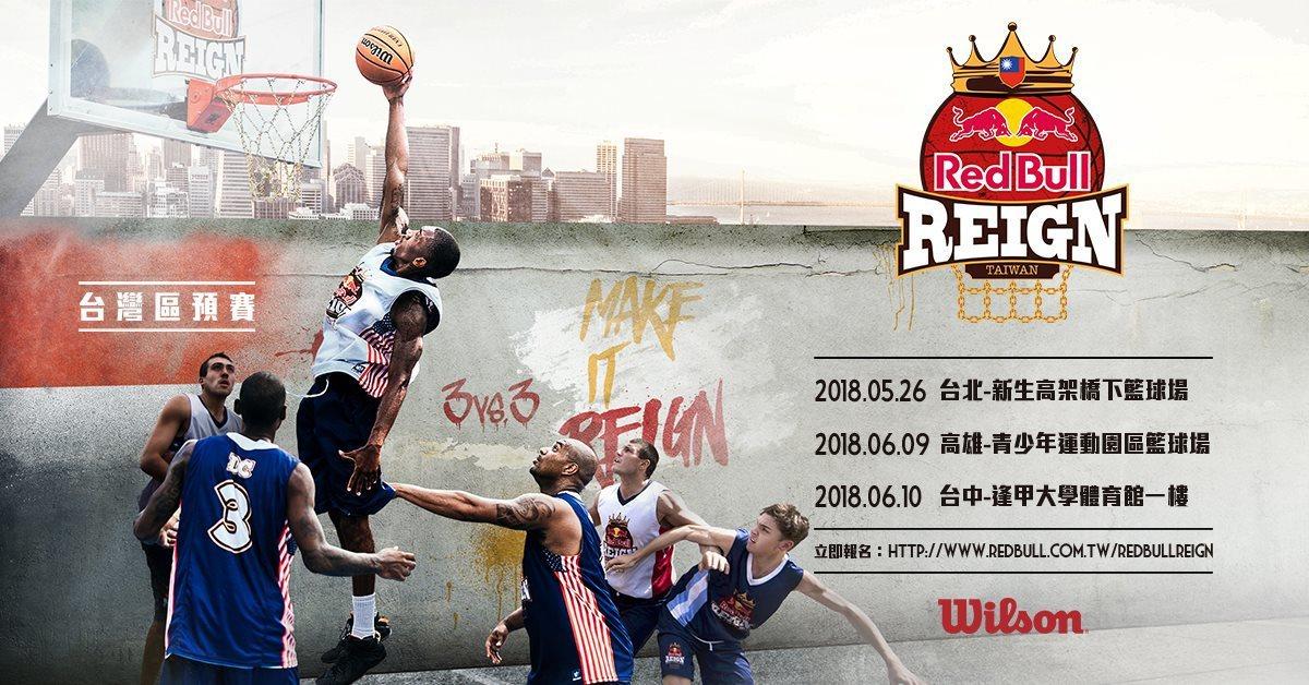 圖/ Red Bull Events活動官網