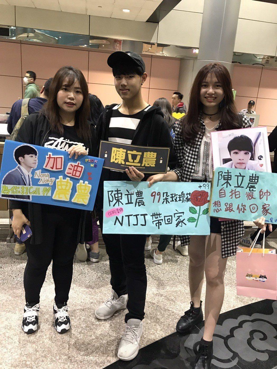 陳立農歌迷兔兔(左起)、煬煬、愛琳,知道偶像要來台灣,特地製作海歡相迎。記者梅衍...