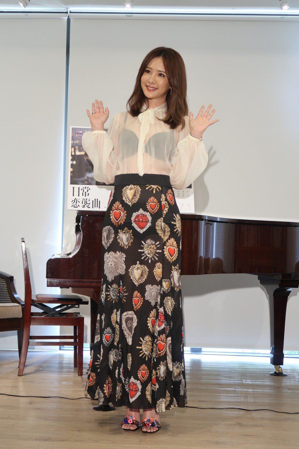 安心亞首度挑戰演舞台劇「日常恋襲曲」。圖/我城劇場提供