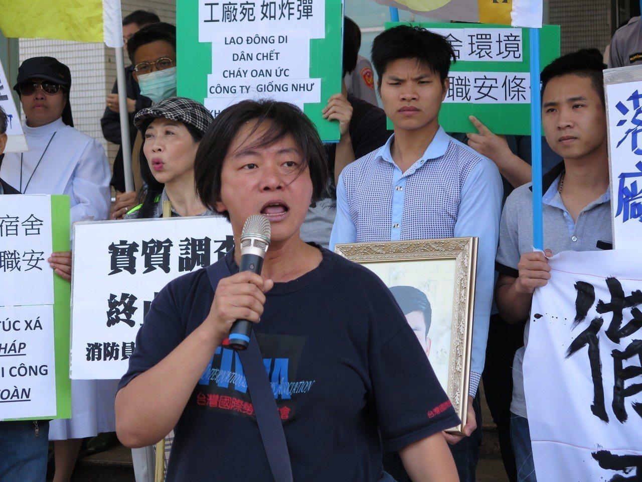 台灣移工聯盟MENT昨天與工作傷害受害人協會、消防員工作權益促進會等公民團體到桃...