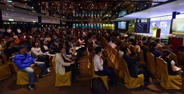 各界代表踴躍出席「明日城鄉、一起共好」願景論壇。 中衛/提供