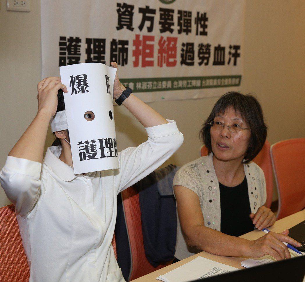 台灣護理產業工會上午舉辦「資方要彈性,護理師拒絕過勞血汗」記者會,在護理節前夕要...