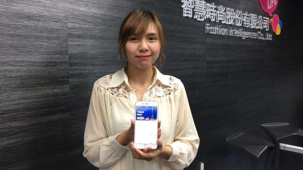 「臺北車站通」導航 App,以低功率藍芽技術 ( Beacon ) 定位旅客位置...
