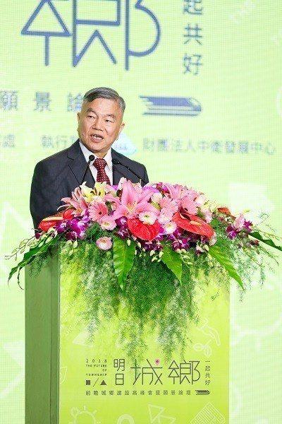 經濟部長沈榮津致詞。