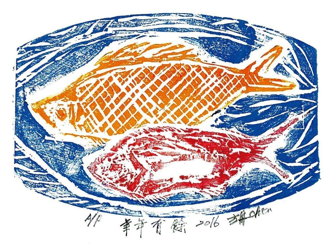 方舟版畫〈魚〉。