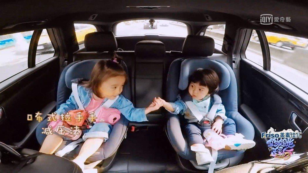 咘咘(左)暖心幫Bo妞打氣。圖/截圖自愛奇藝