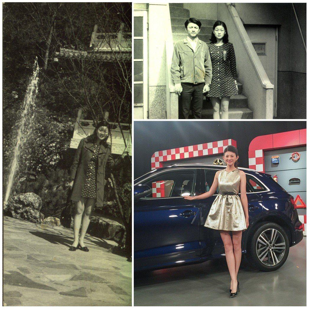 蘇宗怡與媽媽對比照。圖/TVBS提供