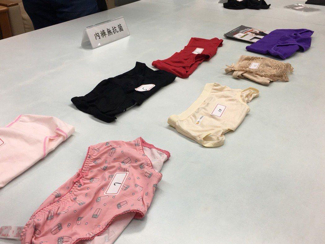 新北市法制局消保官針對13款女性抗菌內褲進行抽樣檢測,發現7款的女性抗菌內褲完全...