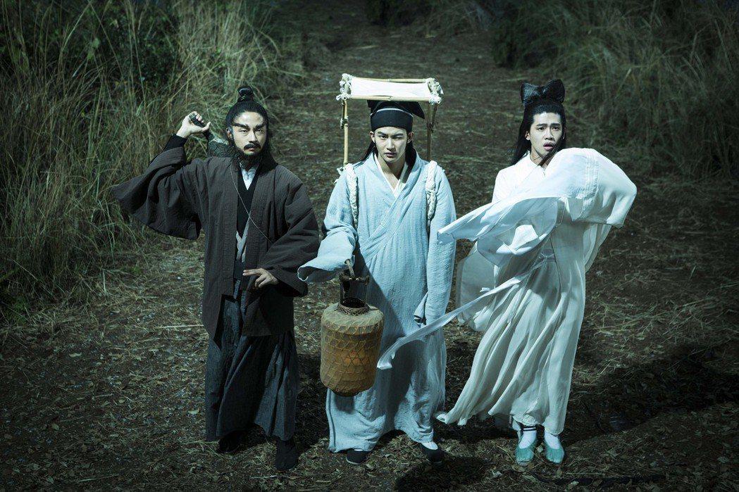 林鶴軒(左起)、張庭瑚以及洪言翔在電影「切小金家的旅館」中扮演「倩女幽魂」的經典...